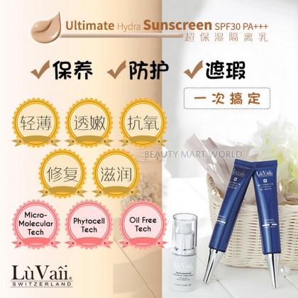 Ultimate Hydra Sunscreen SPF30